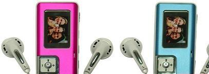 Разноцветные MP3 плееры TGE