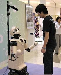 Робот узнает постоянных посетителей