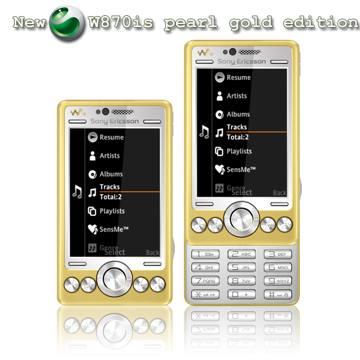 Концепт ряд Sony Ericsson пополнился золотой моделью