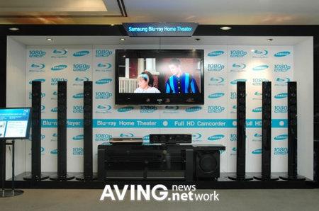 Samsung BD-P1500 4G - Blu-Ray плеер