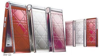 Телефоны Dior