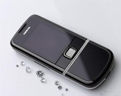 Nokia 8800 Diamond