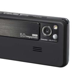 LG-KC550