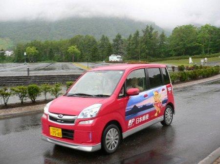 Электромобили на службе японской почты