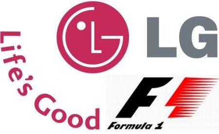 LG делает ставку на Формулу-1
