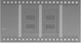 """NEC разработала новый тип памяти для чипов """"все-в-одном"""""""