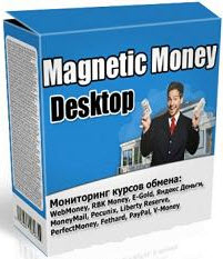 Magnetic Money Desktop