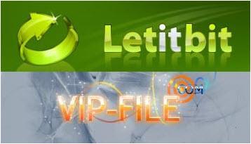 Gold аккаунты LetItBit и Vip-File