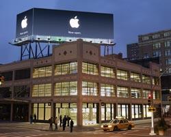 Apple достигла рекордных отметок в период глобального кризиса