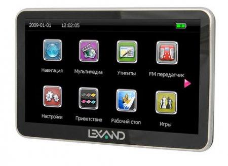 Lexand ST-560 и ST-565