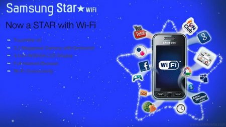 Samsung Star S5230W