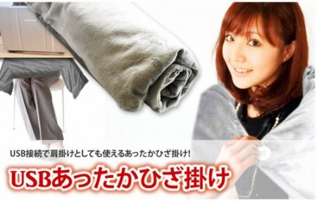 USB-одеяло