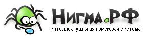 Нигма будет делать упор на поиск в зоне .РФ